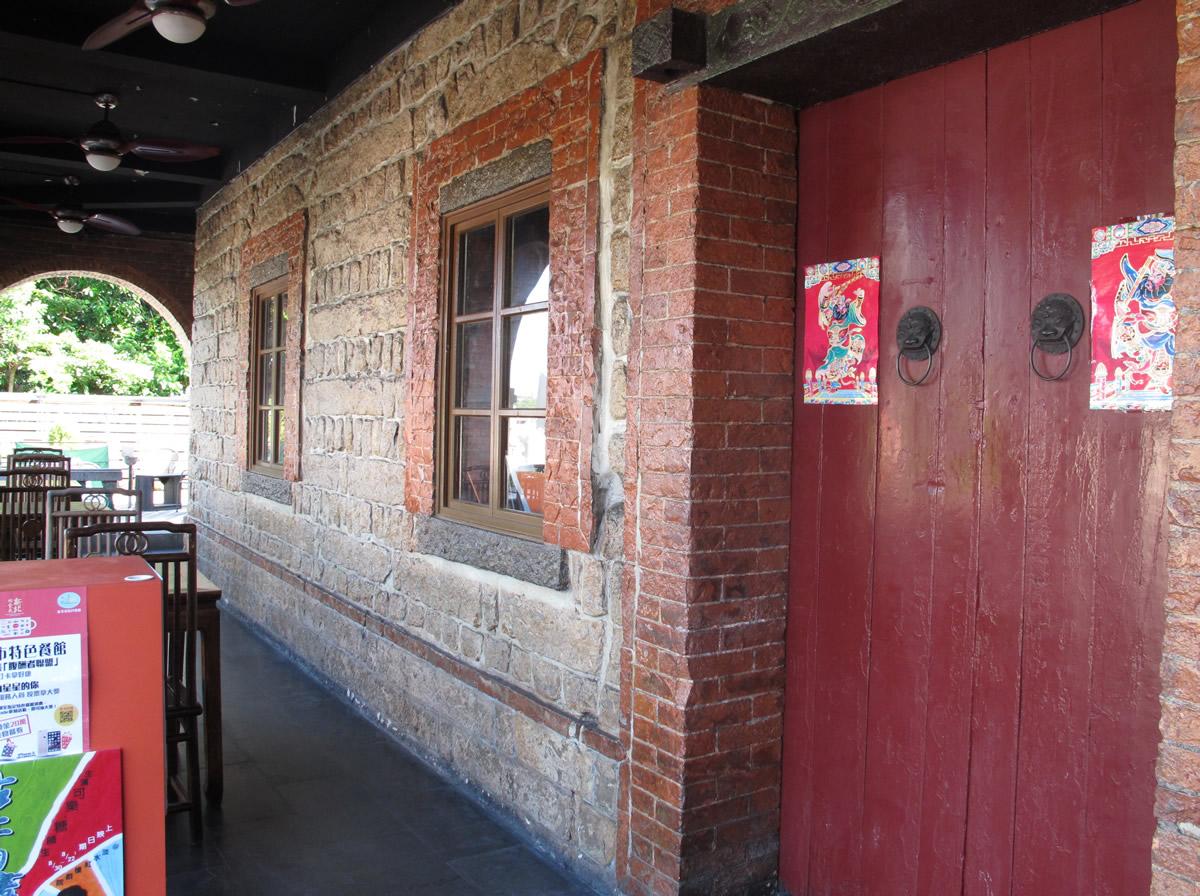 淡水紅樓木門