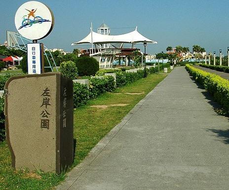 左岸公園走道