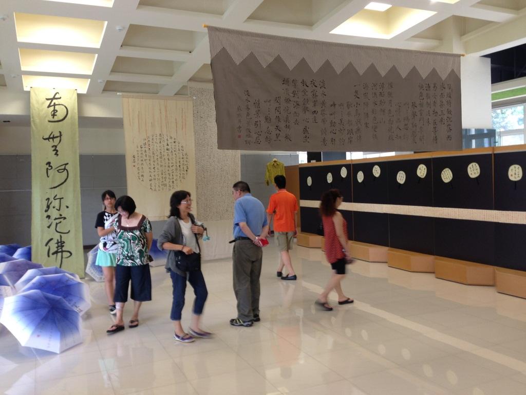 103.07蘇燕屏-個人書法展