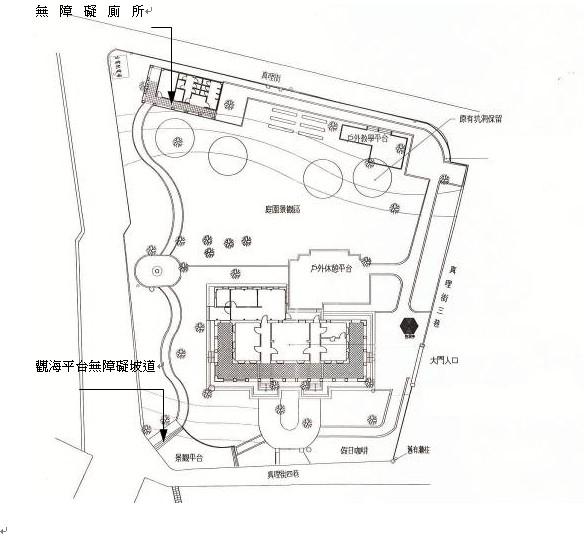 小白宮園區無障礙設施配置圖