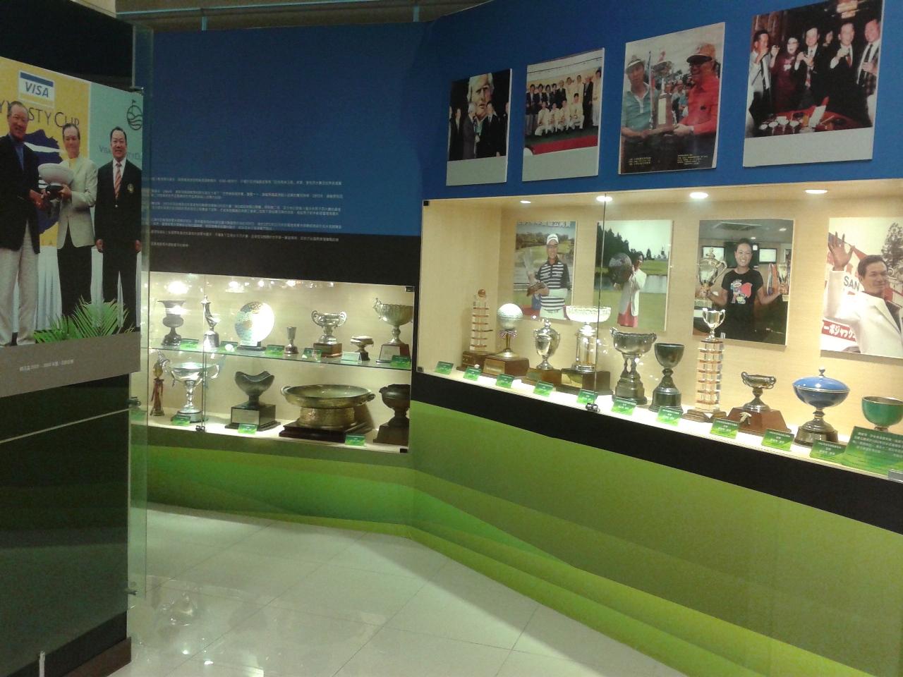 「高爾夫史蹟博物館」獎杯區
