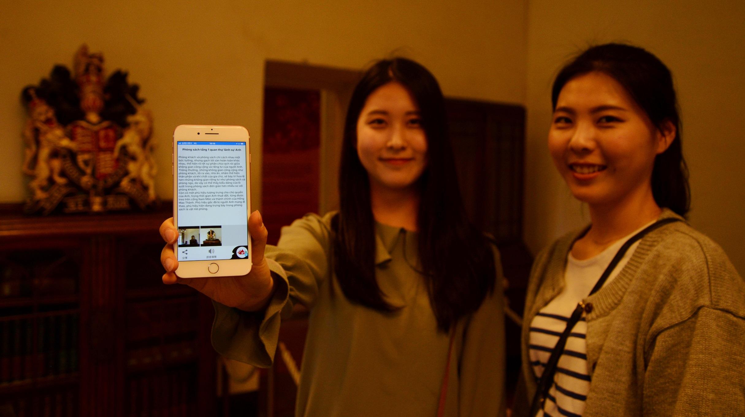淡水古蹟博物館首創越南語Beacon行動導覽。