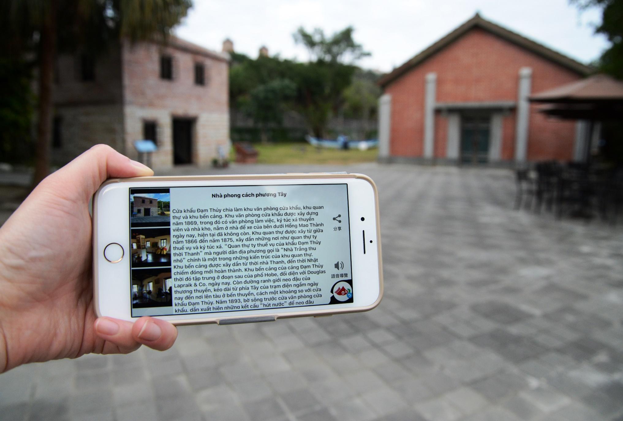 淡水古蹟博物館今年開創越南語Beacon行動導覽,讓外國遊客可以有更優質的旅遊經驗。