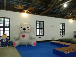 北極熊與積木池