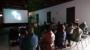 週末假日在淡水海關碼頭C棟倉庫有大河戀紀錄片放映,歡迎闔家觀賞。
