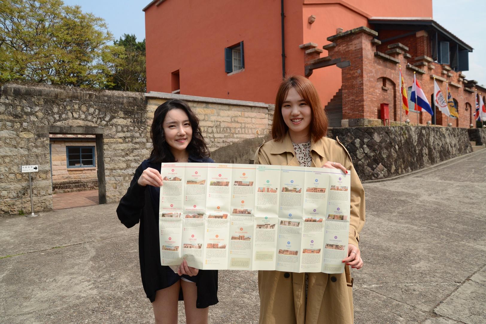韓文版文化地圖提供韓國遊客詳細的旅遊資訊。