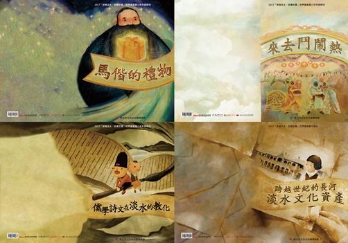 106世遺教材封面(4冊)。