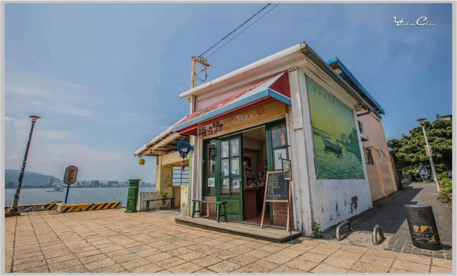 淡水漁文影像館