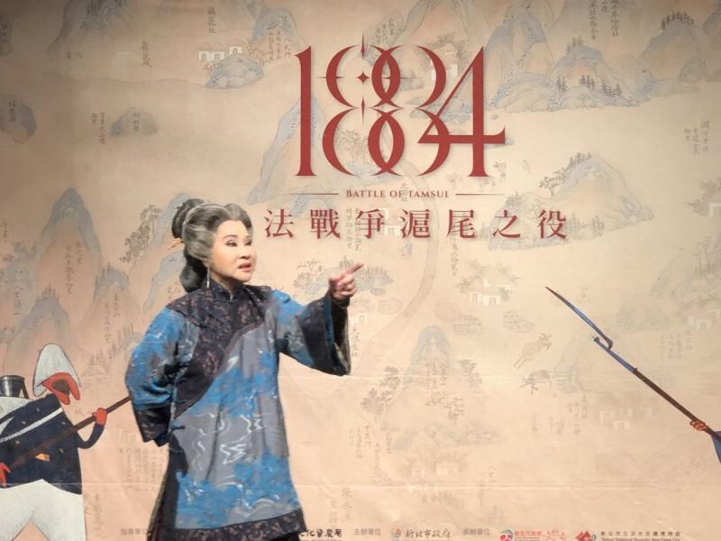 傳藝金曲獎戲曲類特別獎得主許秀年演出《戰祭1884》史詩戲劇。(淡水古蹟博物館提供)