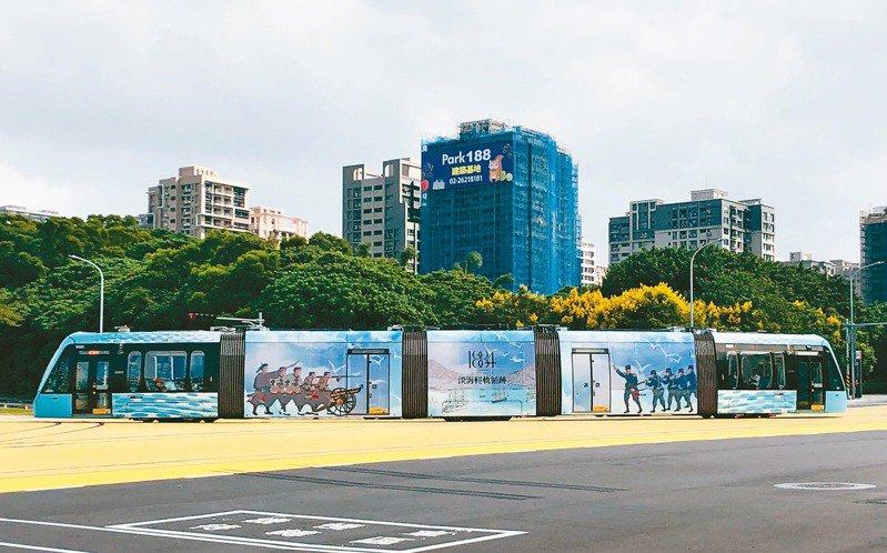 新北捷運公司將在國慶連假首日推出「清法戰爭主題彩繪列車」,每天整點從紅樹林站發車。 圖/新北捷運公司提供