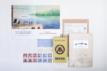 繪本套組,含限量桌遊。包裝還原法軍戰前發撤僑緊急信件的「戰前包裹」設計,底部藏有摩斯密碼