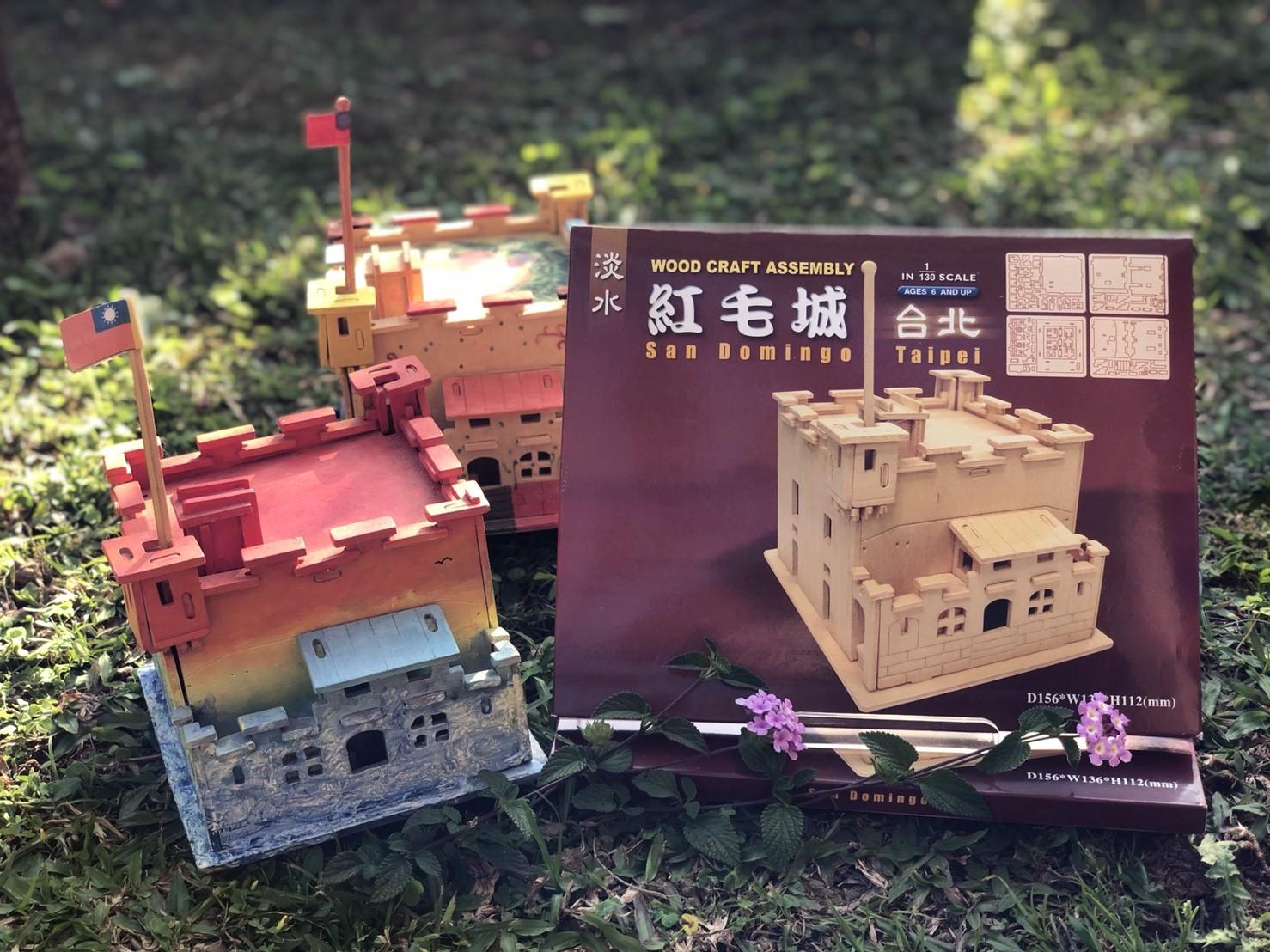DIY紅毛城模型