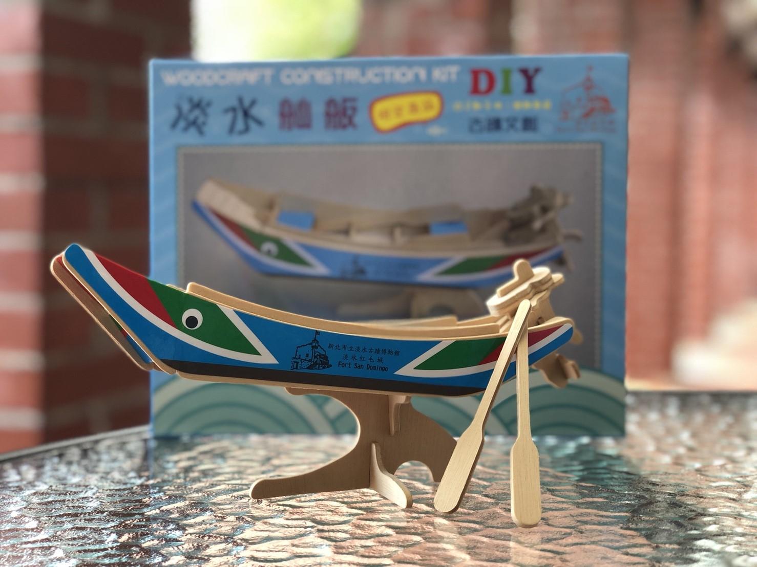 DIY木製舢舨船