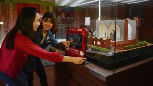 全新互動式模型 讓英國領事告訴你紅毛城的歷史!
