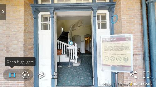 紅毛城-前清英國領事官邸
