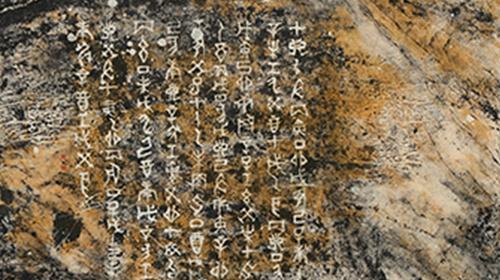 想墨揚藝水墨聯展-東西方融合揮灑傳統寫意與現代實驗