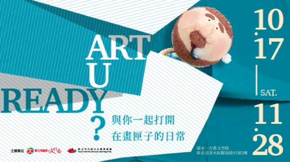 ART U READY?